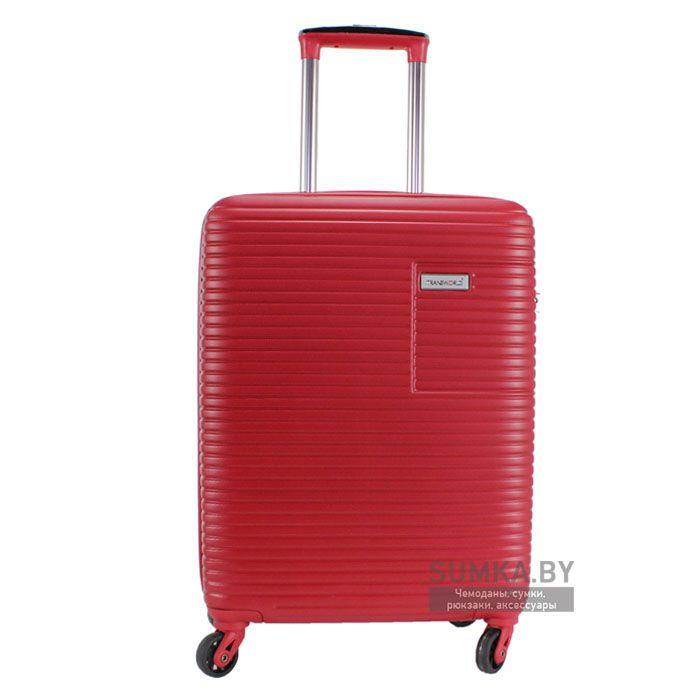 Магазины фирмы экипаж сумки чемоданы г москва работа легкие прочные чемоданы